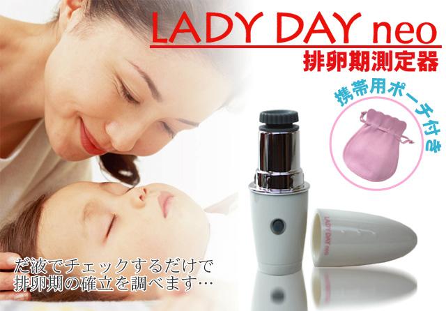 ladydayneo