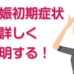 syoki01