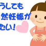shizen01